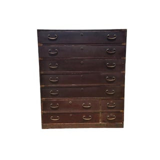 Vintage Japanese Tansu 9 Drawer Chest