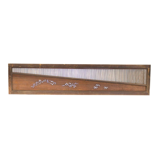 Japanese Ranma Sugi Cedar Transom Screen For Sale