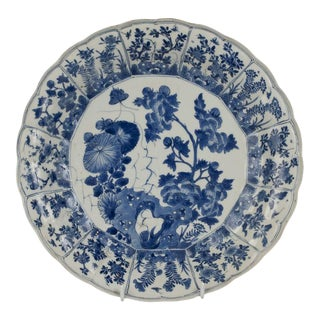 17th Century Chinese Kangxi Charger For Sale