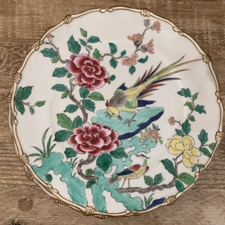 Exceptional Antique Chinese Porcelain Bird Plates- Set of 5 Preview