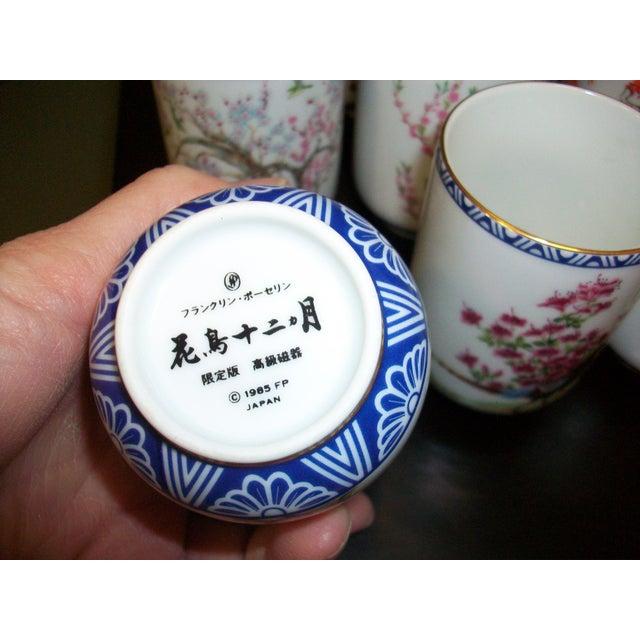Franklin Mint Japanese Style Porcelain Tea Set - Image 6 of 11