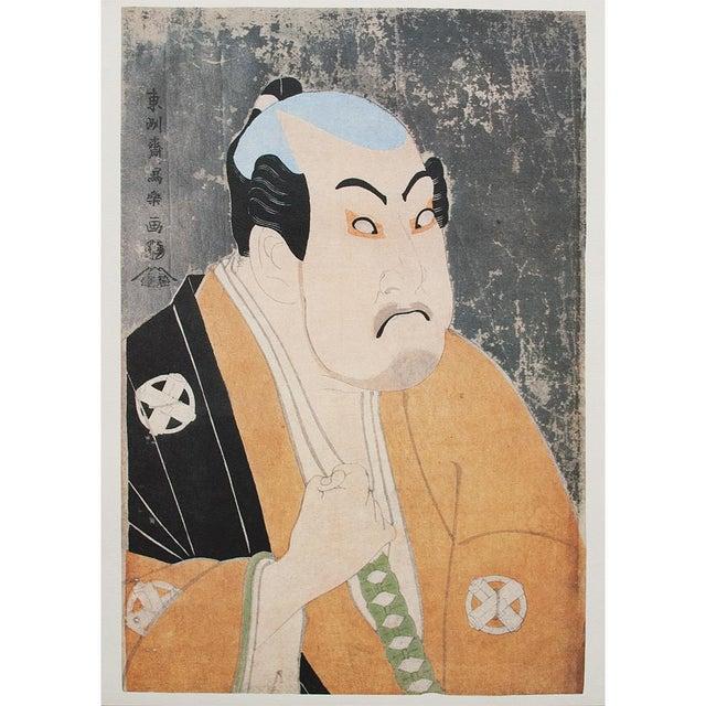 Blue 1980s Kabuki Actor N9 Print by Tōshūsai Sharaku For Sale - Image 8 of 8