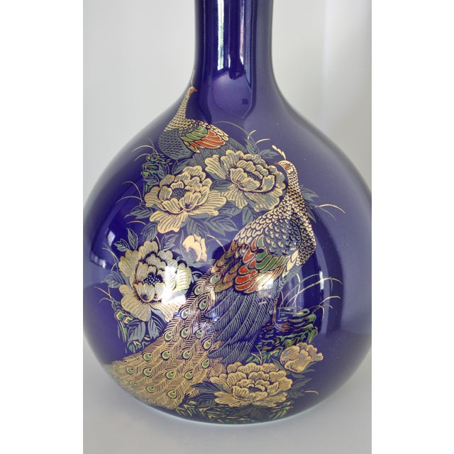 Asian Vintage Cobalt Japanese Peacock Vase For Sale - Image 3 of 7