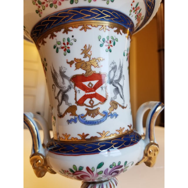 Samson Chinese Export Style Armorial Urn For Sale - Image 10 of 11