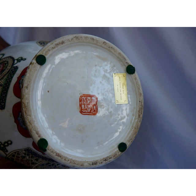Vintage Fuchsia, White & Green Ginger Jar Vase With Lid For Sale - Image 10 of 12