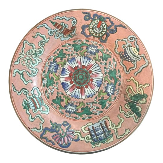 Vintage Chinoiserie Decorative Pink Porcelain Plate For Sale