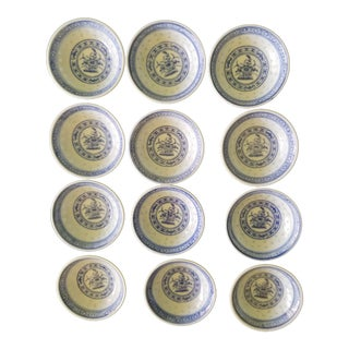 Chinese Floral Porcelain Translucent Rice Grain Small Dishes - Set of 12 For Sale