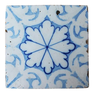 19th Century Portuguese Tin-Glazed Pottery Tile For Sale