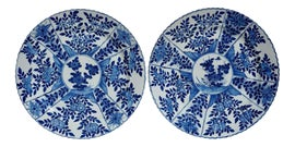 Image of Chinese Wall Accents