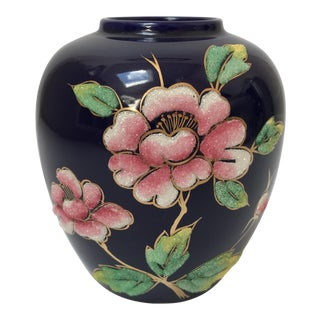 Navy Blue With Floral & Gold Decoration Ginger Jar