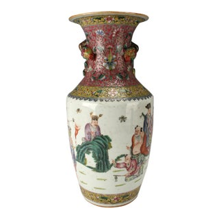Large Chinese Famille Rose Scholar and Immortal Vase For Sale