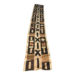 Kuba Cloth African Textile For Sale