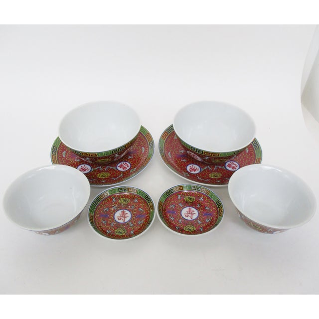 Asian Red Mun Shou Dinnerware - Set of 8 For Sale - Image 3 of 7