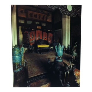 """Circa 1970 """"Imperial Reception Room at the Summer Palace"""" National Geographic Society Journey Into China Print For Sale"""