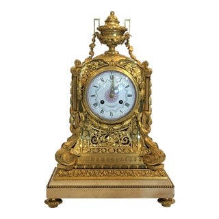 Antique French 19th Century Museum Piece Clock by Master French Ebeniste H. Dasson.