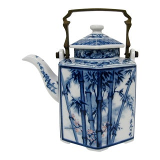 Japanese Porcelain Teapot For Sale