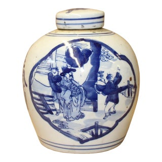 Chinese Blue White Ceramic People Scenery Graphic Ginger Jar For Sale