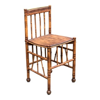 Early 20th Century Burnt Bamboo Folk Art Child's Chair For Sale