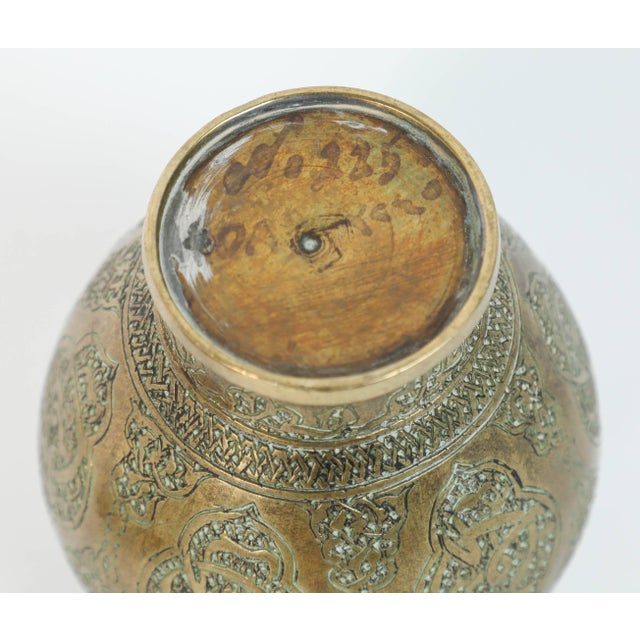 Gold Persian Engraved Ghalam-Zani Brass Vases With Wooden Wall Brackets For Sale - Image 8 of 10