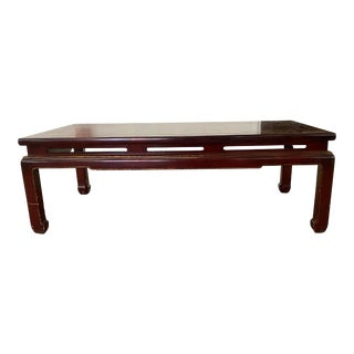 Antique Chinoiserie Painted Coffee Table For Sale