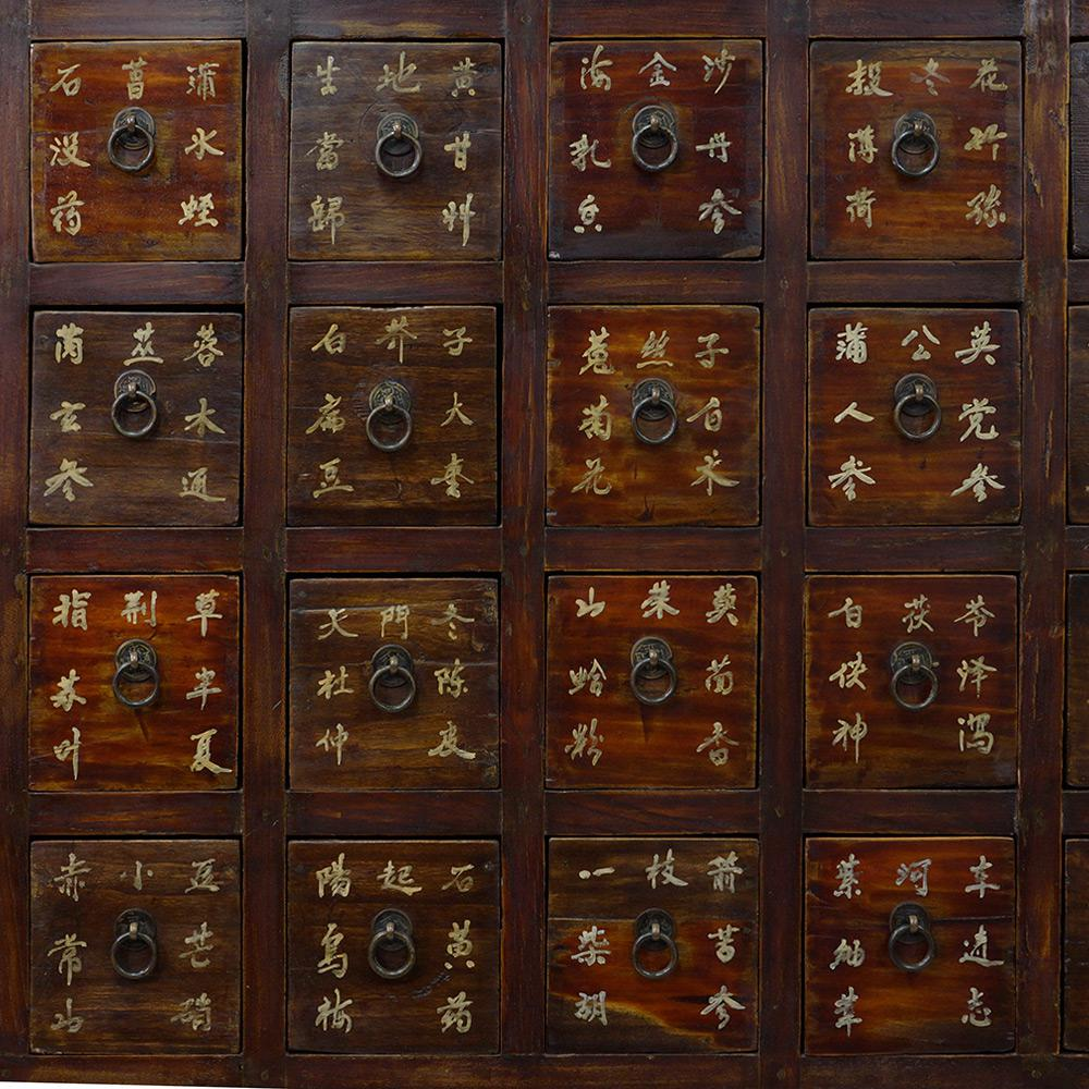 Chinese Antique Apothecary Medicine Herbal Cabinet For Sale   Image 5 Of 7