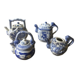 Vintage Centerpiece Heirloom Tabletop Chinoiserie Tea Pots - Set of 4 For Sale