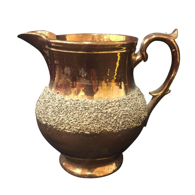 Antique Copper Lusterware Pitcher - Image 1 of 5