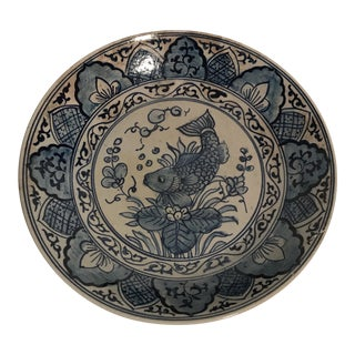 Large Blue and White Chinese Porcelain Bowl For Sale