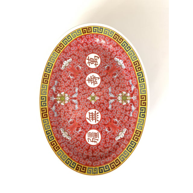 Set of 4 like new Melamine oval platters with pink/red/yellow Chinese Asian pattern. Perfect for serving on a buffet or be...