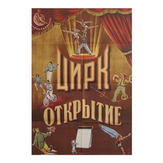 1954 Original Russian Circus Grand Opening Poster For Sale