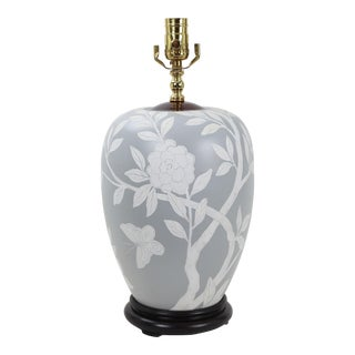 Vintage Frost GrayPorcelain Ginger Jar Lamp For Sale