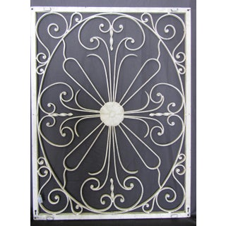 Vintage Painted Iron Wall Panel Preview