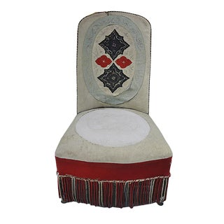 Chair -Regal Style Upholstered For Sale
