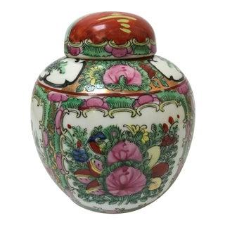 Imari Chinoiserie Ginger Jar