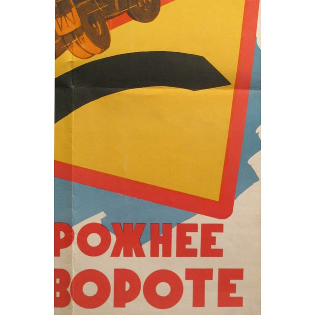 1960s Original Vintage Soviet Driving Poster, 1963, Pay Attention When Turning! For Sale - Image 5 of 7