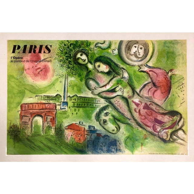 "AFTER MARC CHAGALL (French/Russian, 1887-1985), ""Romeo & Juliet,"" 1964. Lithograph in colors, unframed. Edition of 5000,..."