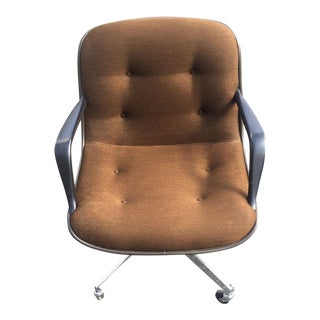 1980's Vintage Steelcase Pollock Style Chair For Sale