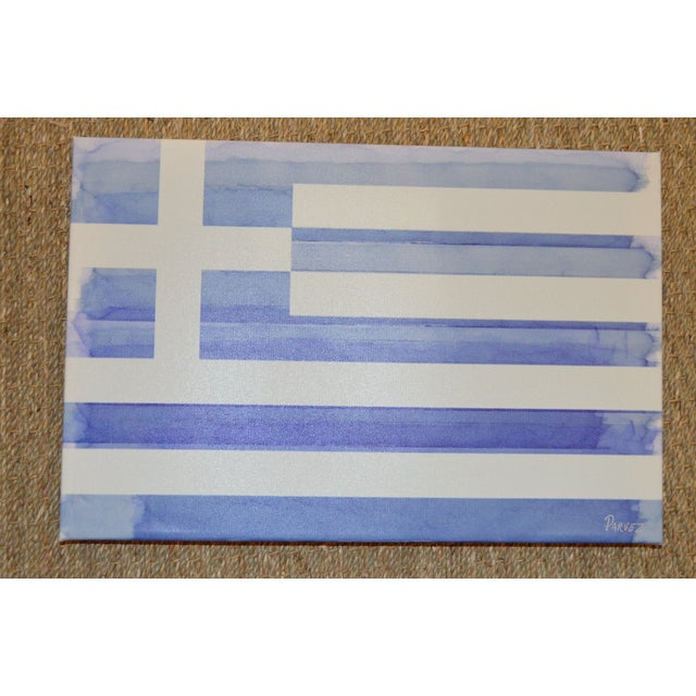 Parvez Taj Greek Flag Painting - Image 2 of 6