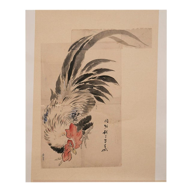 Rooster Ink & Watercolor Painting For Sale
