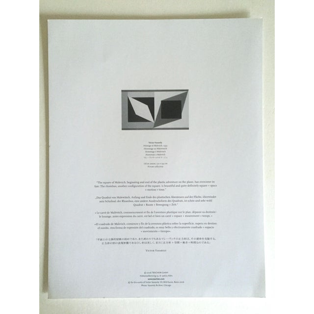 """Vintage Victor Vasarely Op Art Modernist Geometric Lithograph Print """" Homage to Malevich """" 1953 For Sale - Image 9 of 12"""