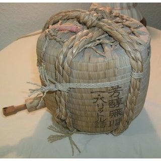 Vintage Japanese Bamboo Wrapped Sake Jug Preview