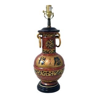 Late 20th Century Red & Gold Asian Table Lamp For Sale