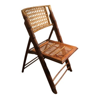 Vintage Boho Chic Tortoise Bamboo Folding Accent Chair