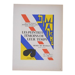 Vintage Mid Century Color Lithograph-Henri Matisse-Printed By Mourlot