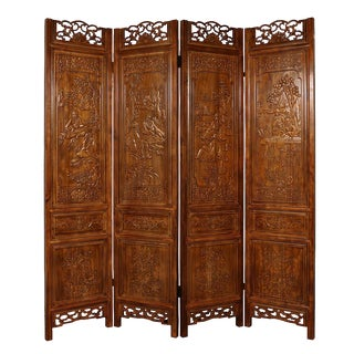 1950s Chinese Double Side Hand Carved Room Divider For Sale