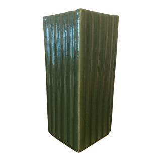Mid 20th Century Vintage Dark Green Square Striated Vase For Sale
