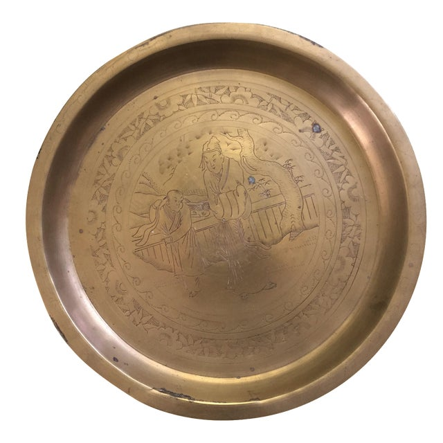 Mid-Century Oriental Brass Etched Tray - Image 1 of 6