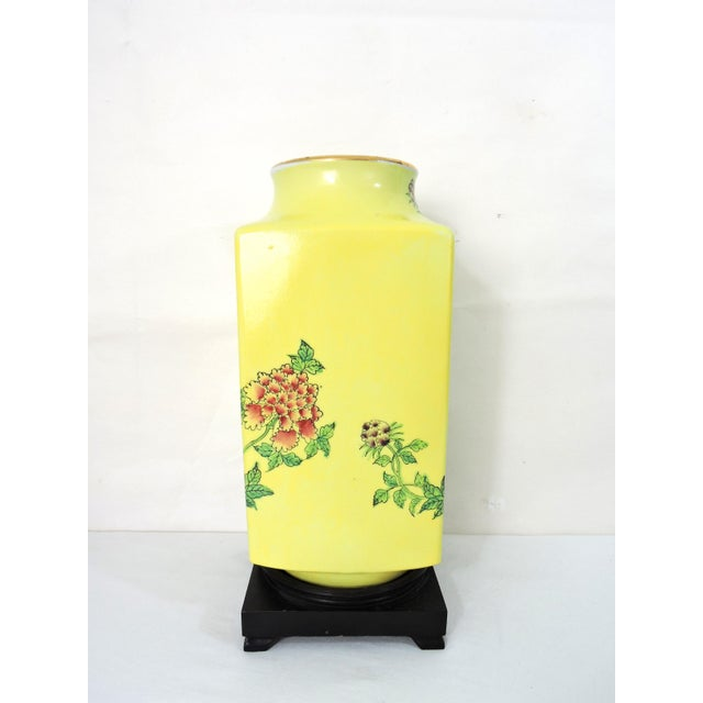 """Mid 20th Century Mid 20th Century Imperial Yellow Chrysanthemum """"Cong"""" Vase and Stand For Sale - Image 5 of 6"""