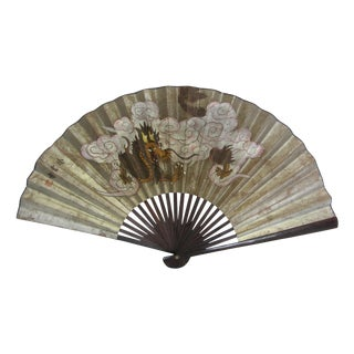 Medium Vintage Painted Dragon Folding Fan For Sale