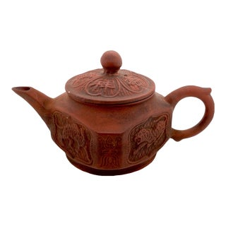 Antique 19th C. Chinese Yixing Terra-Cotta Teapot For Sale